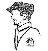Cafe Sugi - カフェ・スギ 能登川の小さなお菓子屋さん